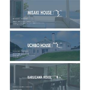 トップ|HOUSE-STUDIO
