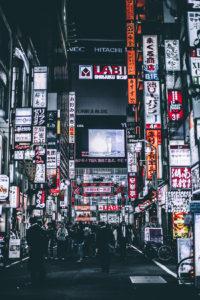 pexels-photo-398919