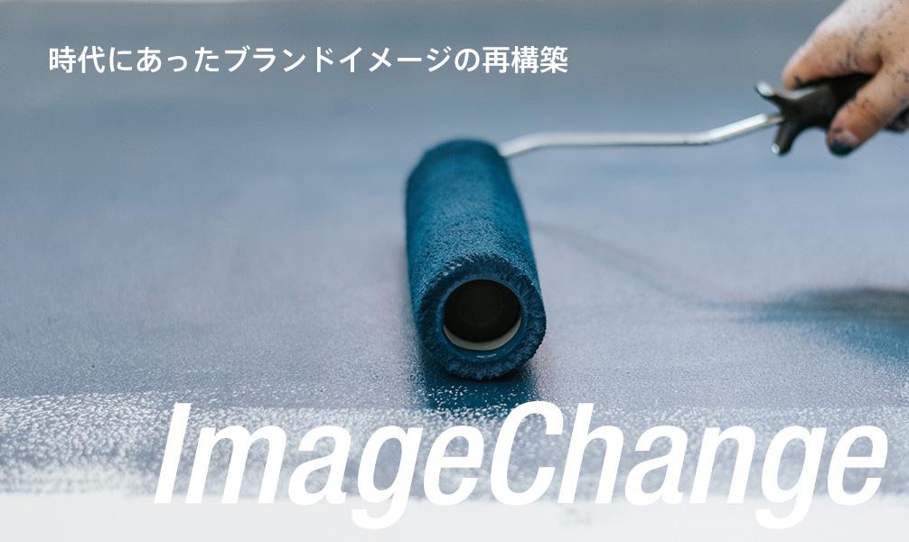 imagechange