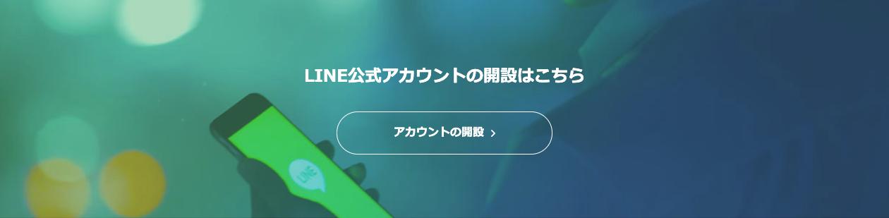 スクリーンショット 2019-04-27 18.56.48