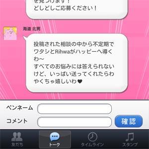 Screenshot_2014-04-02-23-00-55
